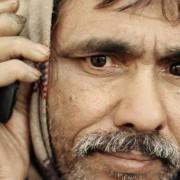 India-listener
